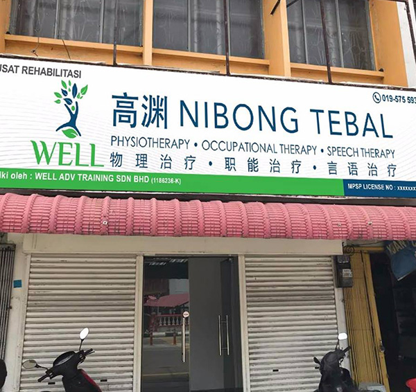 NIBONG TEBAL